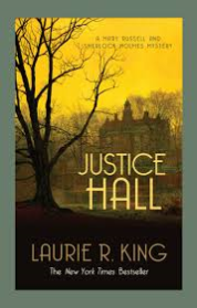 Justice Hall
