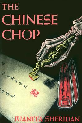 The Chinese Chop